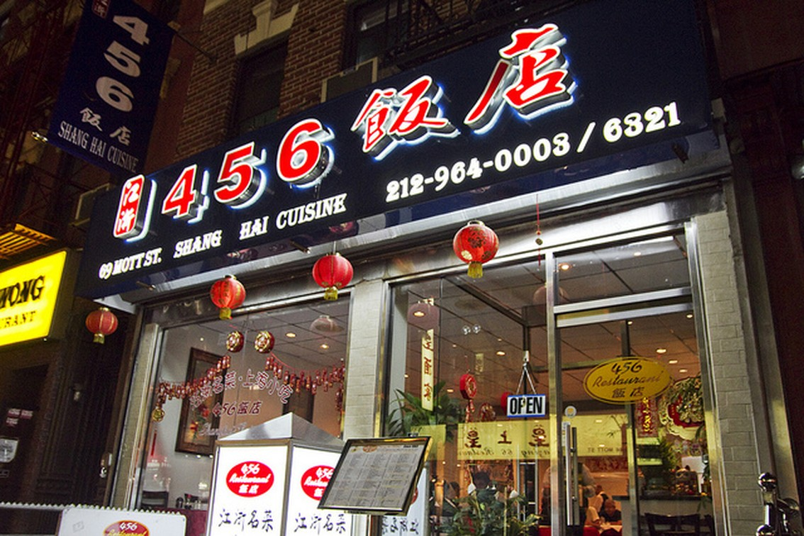 The best restaurants for affordable group dinners new for 456 shanghai cuisine manhattan ny