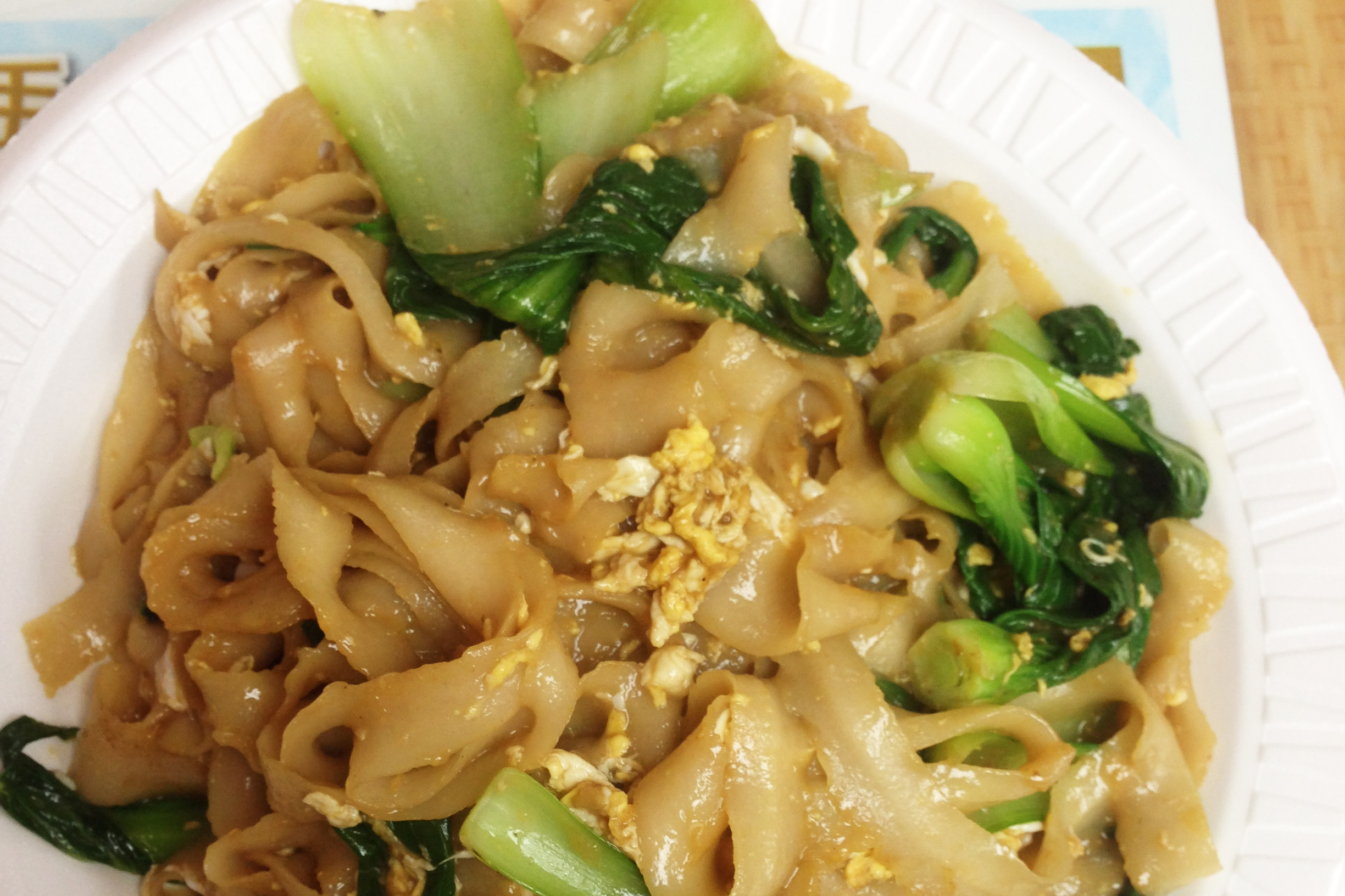 A Jew\'s Guide To Eating In Chinatown On Christmas - New York - The ...